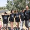 משפחת ויצמן